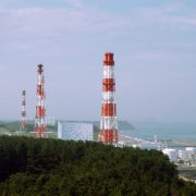Fukushima Nuclear Power Facility