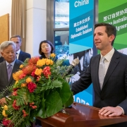 RECEPTION: CELEBRATING AUSTRALIA-CHINA TIES, THURSDAY 1 AUGUST 2019