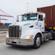 Hybrid electric truck at California port